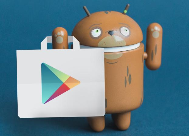 redeem android app promo codes